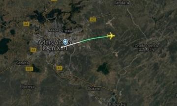 Συνετρίβη αεροσκάφος με 157 επιβάτες στην Αιθιοπία