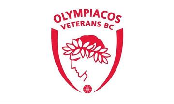 Βετεράνοι Καλαθοσφαιριστές Ολυμπιακού: «Αντίο θρυλικέ αρχηγε»