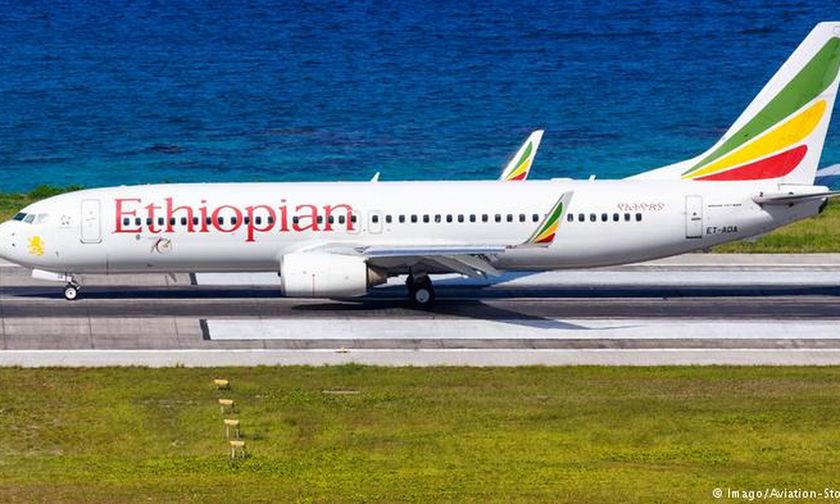 Αεροπορική τραγωδία στην Αιθιοπία: «Δεν υπάρχουν επιζώντες»