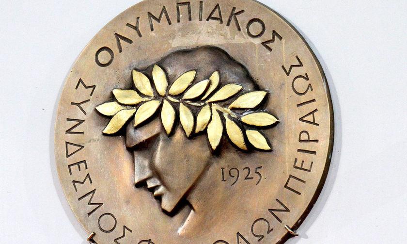 Γενέθλια Ολυμπιακού: Ιστορίες Ολυμπιακής «τρέλας»...