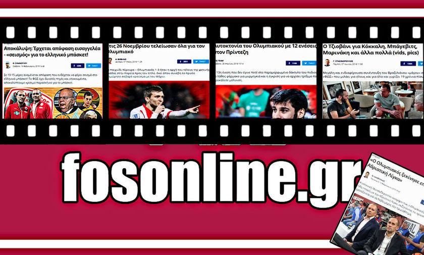 Ένας χρόνος Fosonline: Οι αποκαλύψεις και τα θέματα που σας έκαναν να μας «αγκαλιάσετε»