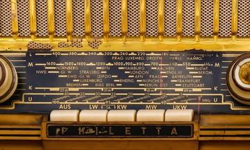 Δεν θα πιστεύετε πόσα ραδιόφωνα ακούγονται στην Αττική – Εδώ όλες οι συχνότητες