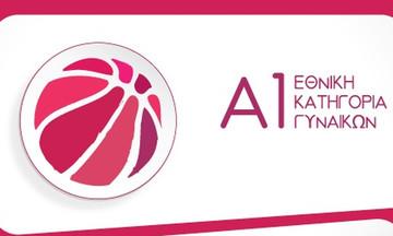 Α1 γυναικών μπάσκετ: Νίκες για Ηρακλή και Πανιώνιο