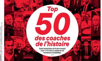 France Football: Στο τοπ - 50 των καλύτερων προπονητών ο Ρεχάγκελ, πρώτος ο Μίχελς