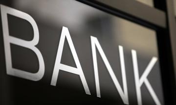 Nέο ωράριο στις τράπεζες - Πώς θα εξυπηρετούν από εδώ και στο εξής