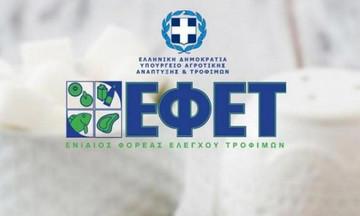 Προσοχή: O ΕΦΕΤ ανακαλεί επικίνδυνο προϊόν με κομμάτια γυαλιού (Photo)