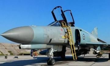 Aξιωματικός της Πολεμικής Αεροπορίας βρέθηκε κρεμασμένος
