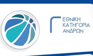 Γ΄Εθνική μπάσκετ: Νίκες για Ληξούρι, Ίκαρο Νέας Σμύρνης και Μακαμπή