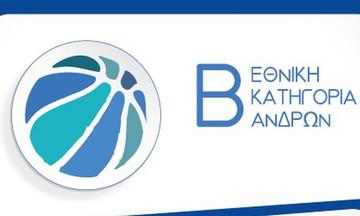 Β' Εθνική μπάσκετ: Δύσκολα ο Δούκας το Παγκράτι