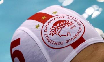 Ολυμπιακός: Η κορυφή είναι δική του!
