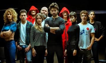 La Casa de Papel spoiler: Αυτή είναι η υπόθεση της 3ης σεζόν – Αλλάζει ρόλο η συμμορία; (pics, vid)