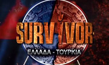 Το survivor παλεύει για την επιβίωσή του