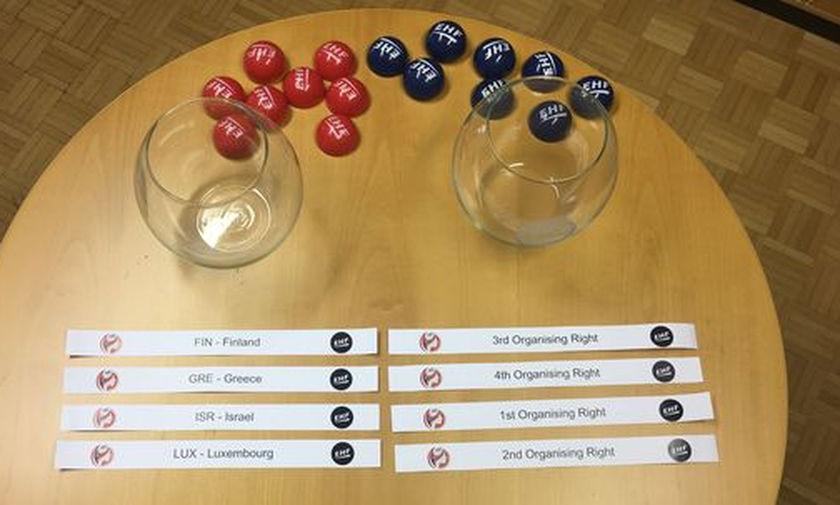 Tο πρόγραμμα της εθνικής χάντμπολ γυναικών στα προκριματικά του EURO 2020