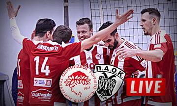 LIVE: Ολυμπιακός - ΠΑΟΚ (17:00)