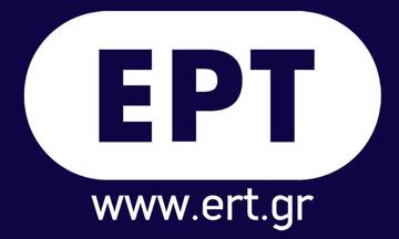 Η ΕΡΤ μοιράζει λεφτά ενόψει της αναδιάρθρωσης- Το κονδύλι για την SuperLeague 2