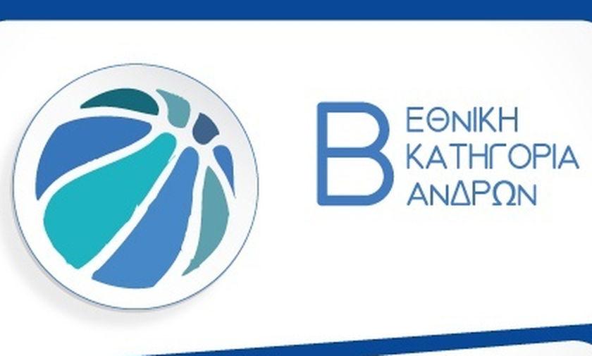 Β' Εθνική μπάσκετ: Ξέσπασε η Δάφνη Δαφνίου