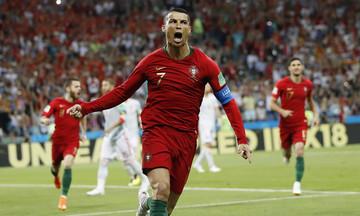 Γκολ στη Γαλλία - under στην Πορτογαλία