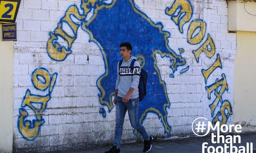 #MORETHANFOOTBALL: Η ξεχωριστή κοινωνική δράση του ΑΣΤΕΡΑ (video & photos)
