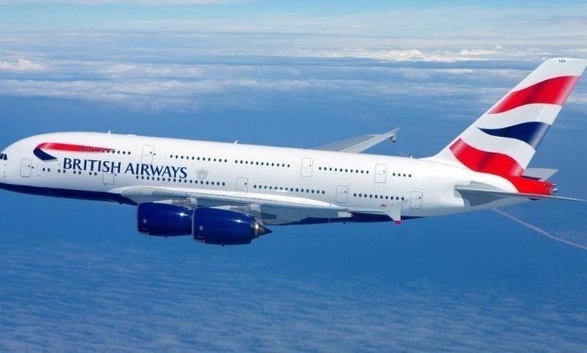 Αεροπλάνο της British Airways ξεκίνησε για Ντίσελντορφ και από λάθος προσγειώθηκε στο Εδιμβούργο!