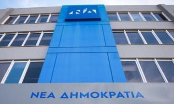 Αλλαγή σκυτάλης στη ΝΔ: Η Ζαχαράκη αναλαμβάνει εκπρόσωπος Τύπου στη θέση της Σπυράκη