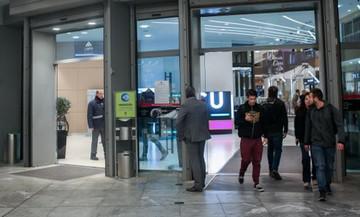 «The Mall Athens»: Ανακοίνωση για τον θάνατο της γυναίκας που έπεσε από τον 3ο όροφο