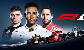 Ανακοινώθηκε ημερομηνία κυκλοφορίας του Formula 1 2019
