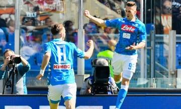 Serie A: Περίπατος στο «Ολύμπικο» για τη Νάπολι