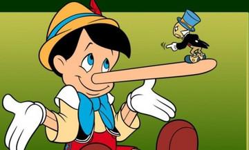 Γιατί λέμε ψέματα την Πρωταπριλία, οι μεγάλες φάρσες