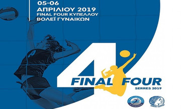 Κύπελλο Γυναικών: Οι διαιτητές του Final-4!