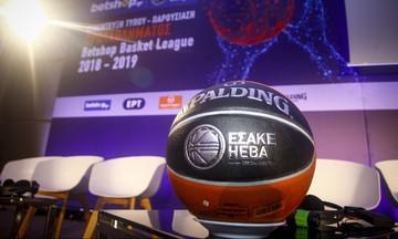 Αλλαγές στο πρόγραμμα των δύο επόμενων αγωνιστικών της Basket League