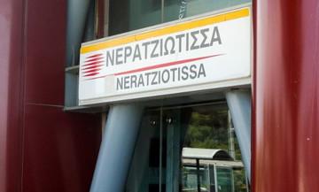 Νεκρός στις γραμμές του προαστιακού στη Νερατζιώτισσα