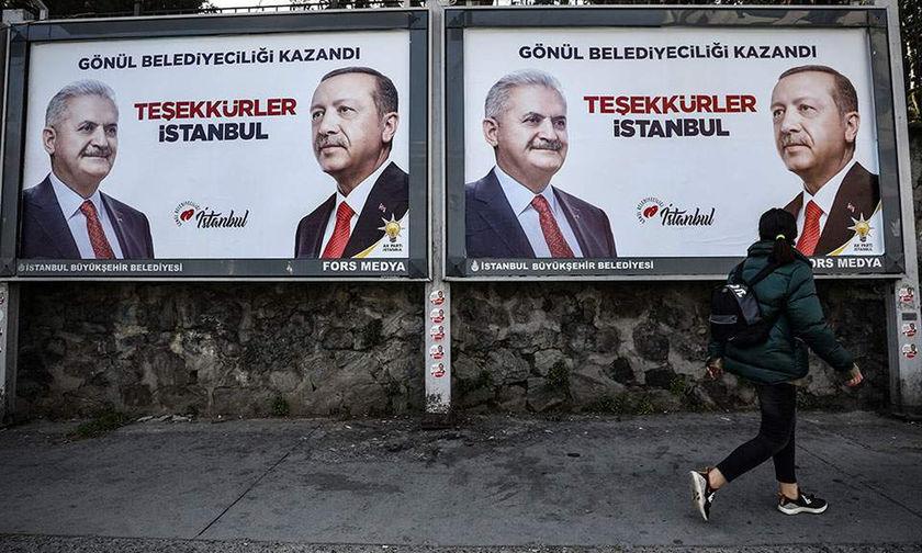 Σοβαρό πλήγμα για Ερντογάν οι δημοτικές εκλογές - Εχασε Αγκυρα, Κωνσταντινούπολη και Σμύρνη
