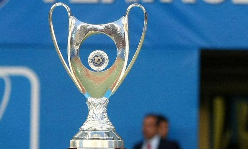 Ημιτελικοί Κυπέλλου Ελλάδας: Το κανάλι που θα δείξει ΠΑΟΚ-Αστέρας Τρίπολης και ΑΕΚ- Λαμία