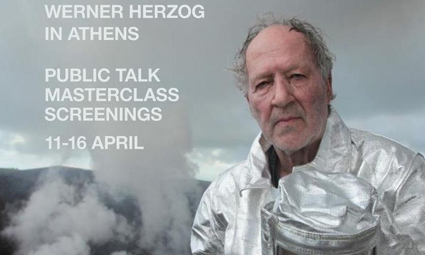 Ο  Werner Herzog στην Αθήνα