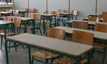 Απεργία των εκπαιδευτικών- Κλειστά τα σχολεία στις 12 Απριλίου