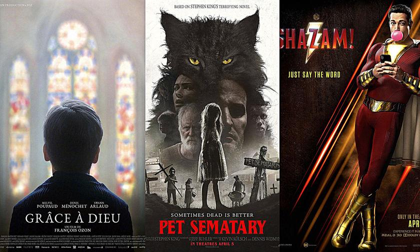 Νέες ταινίες: Θέλημα Θεού, Νεκρωταφίο Ζώων, Shazam!