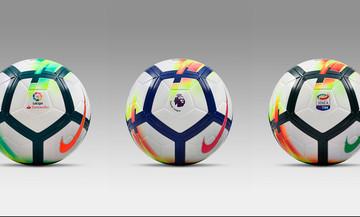Πέμπτη 4/4: Τα ματς σε La Liga, Serie A