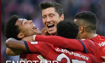 Μπάγερν- Ντόρτμουντ 5-0: Όλα τα γκολ του βαυαρικού θριάμβου (vid)
