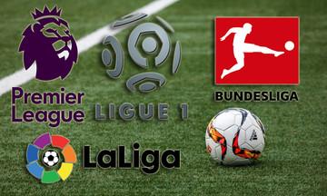 Κυριακή 7/4: Τα ματς σε Premier League, Ligue 1, Bundesliga, La Liga, Serie A