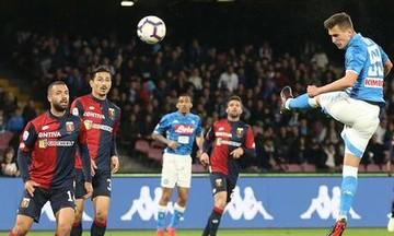 Serie A: «Γκέλες» για Ίντερ και Νάπολι (αποτελέσματα, βαθμολογία)