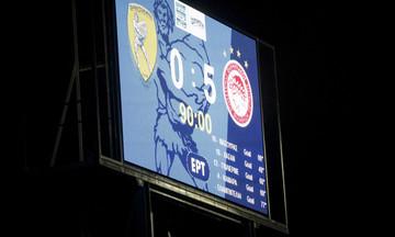 Ολυμπιακός: Το 39ο... 5-0 στην ιστορία του στην Α' Εθνική/Super League