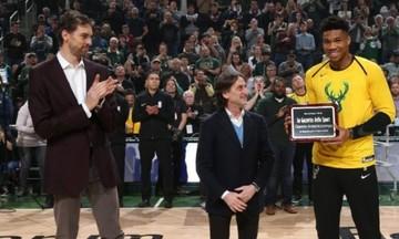 Γιάννης Αντετοκούνμπο: Βραβεύτηκε ο καλύτερος Ευρωπαίος του ΝΒΑ (pic)