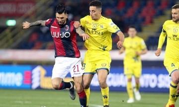Serie A: Νίκη «ανάσα» για την Μπολόνια, 3-0 την Κιέβο (αποτελέσματα, βαθμολογία)