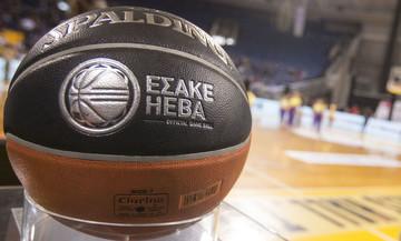Basket League (23 αγ.): Ο Ολυμπιακός στο Περιστέρι και ντέρμπι ΑΕΚ-ΠΑΟ (πρόγραμμα)