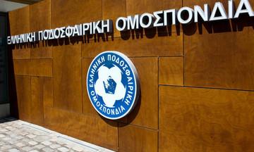 ΕΠΟ: Το προπονητικό κέντρο στα Σπάτα, η έδρα της Εθνικής και οι μεταγραφικές περίοδοι