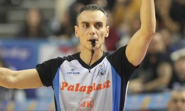 Ο Πουρσανίδης σφυρίζει στο Final Four
