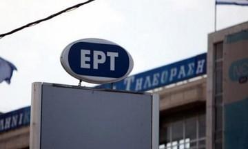 Ο ΠΑΟΚ και οι άλλες δύο ομάδες που θέλει να «κλείσει» η ΕΡΤ