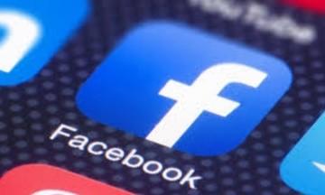 Τι αλλάζει στο Facebook, με τα δεδομένα μας