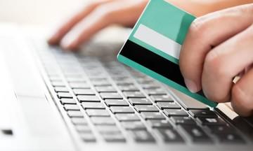 Το 1/4 του παγκόσμιου πληθυσμού αγοράζει προϊόντα online