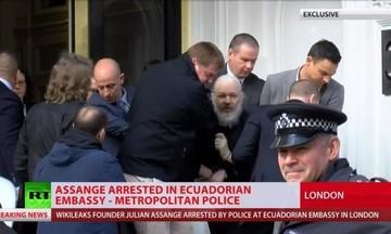 Συνελήφθη ο Τζούλιαν Ασάνζ, ιδρυτής του WikiLeaks (vid)